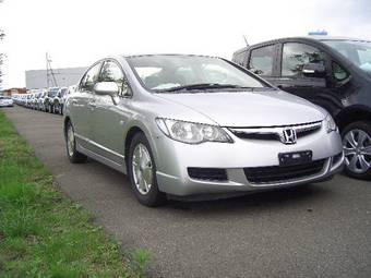 2005 Honda Civic Hybrid Pictures