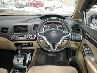 2006 honda civic hybrid photos 1 3 gasoline ff automatic for sale. Black Bedroom Furniture Sets. Home Design Ideas