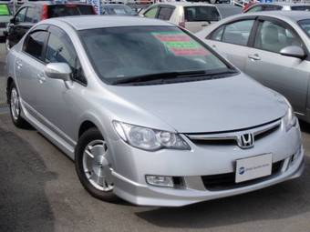 used 2006 honda civic hybrid photos 1 3 gasoline ff automatic for sale. Black Bedroom Furniture Sets. Home Design Ideas