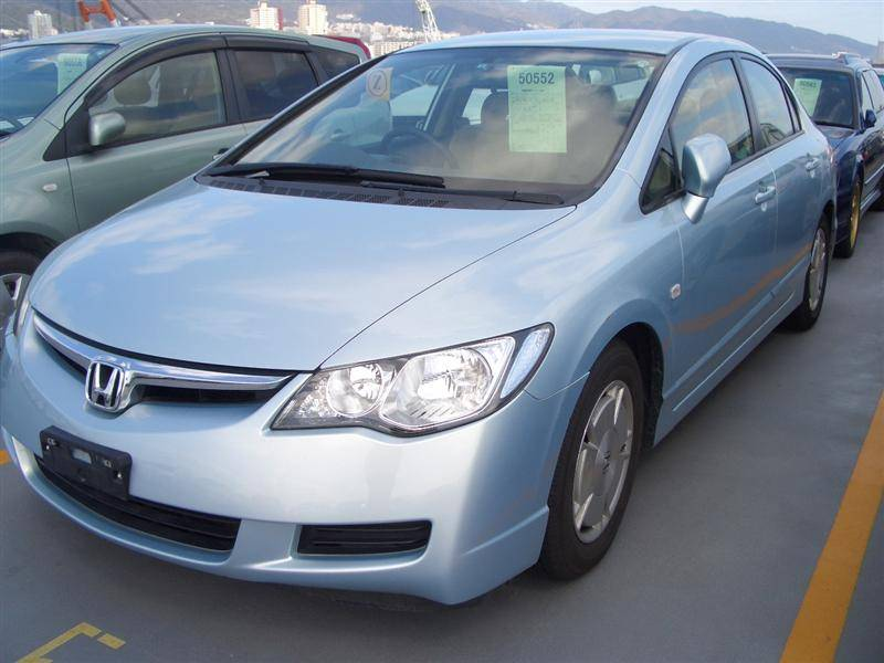 2006 honda civic hybrid images 1300cc ff automatic for sale. Black Bedroom Furniture Sets. Home Design Ideas