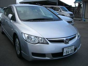 used 2007 honda civic hybrid photos 1330cc ff automatic for sale. Black Bedroom Furniture Sets. Home Design Ideas