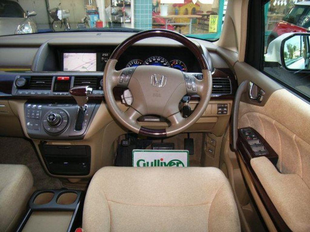 2005 Honda Elysion Pictures