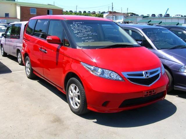 2005 Honda Elysion specs: mpg, towing capacity, size, photos