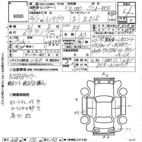 Esqvw1 in addition 2004 Mack Cx613 Wiring Diagrams furthermore Golf 92 Wiring Diagrams Eng as well 1991 Vw Cabriolet Wiring Diagrams in addition Volkswagen Jetta Mk2 189 Bezpieczniki Schemat. on 1990 volkswagen gti
