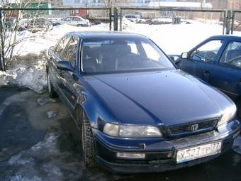 Honda Legend on Acura Legend Fuel Pump Relay Location