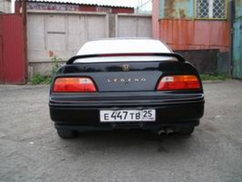 1993 Honda Legend Coupe