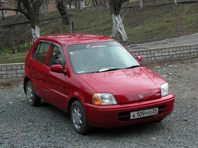 хонда лого 1998: