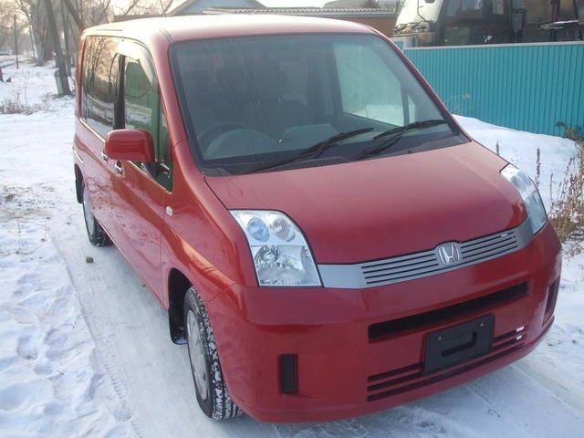 2005 Honda Mobilio specs: mpg, towing capacity, size, photos