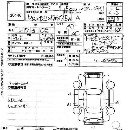 Ls Engine Diagram Pcv moreover 10eel 2004 Saturn Vue Daylight Running Lights Not furthermore Saturn Aura Camshaft Sensor Location likewise 2006 Honda Cbr1000rr Wiring Diagram together with Oldsmobile Alero 2004 Fuse Box Diagram. on fuse box saturn l200