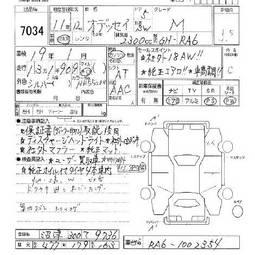 gmc savana wiring schematic with 1998 Honda Civic Cam Sensor on Wiring Diagram For 2010 Gmc Acadia besides 2000 Gmc 1 Ton Wiring Diagram as well Subaru Impreza Wrx Sti  pass Mirror Wiring Diagram Schematic in addition 2007 Hyundai Tucson 2 7l Serpentine Belt Diagram in addition Kia Spark Plug Wiring Harness.