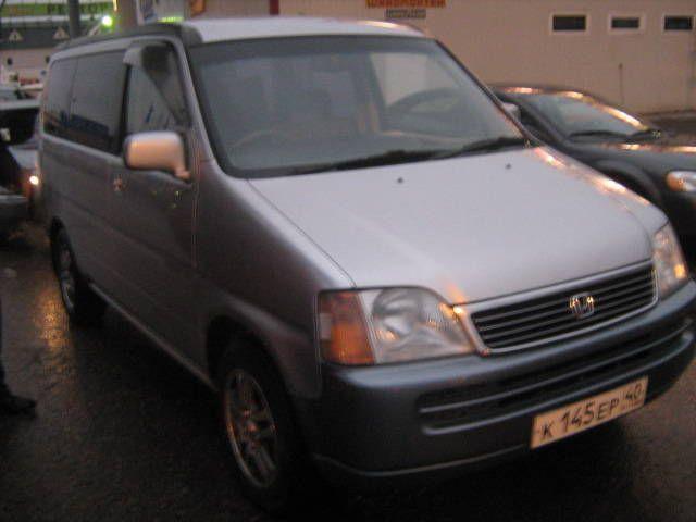 1997 Honda Stepwgn specs: mpg, towing capacity, size, photos