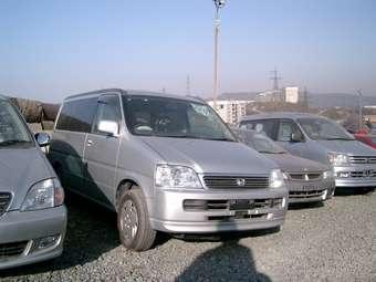 1999 Honda Stepwgn specs: mpg, towing capacity, size, photos