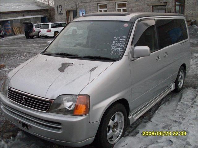 2001 Honda Stepwgn specs: mpg, towing capacity, size, photos
