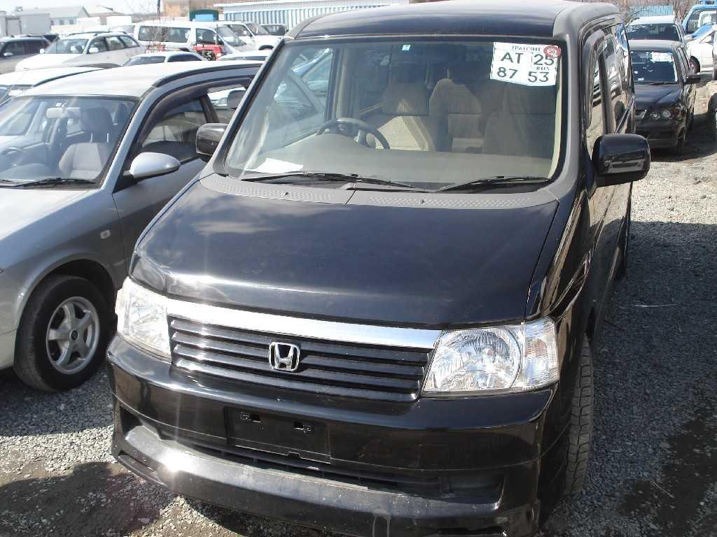 2002 Honda Stepwgn specs, Engine size 2000cm3, Fuel type ...