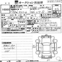Audi Quattro Wiring Diagram Electrical together with 2003 Gmc Envoy Stereo Wiring Diagram together with 94 Geo Tracker Fuse Box Diagram also Wiring Diagram For A 1994 Honda Del Sol likewise 2009 Dodge Caravan Fuse Box Location. on 1991 honda accord stereo wiring diagram