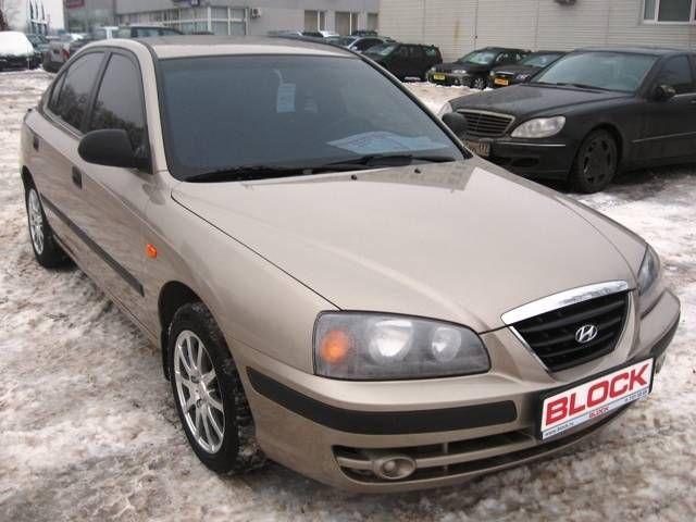 Hyundai Elantra 2005 Problems Html Autos Post