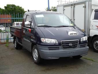 Cần bán xe Hyundai Libero 1 tấn đời 2004, đk 2007