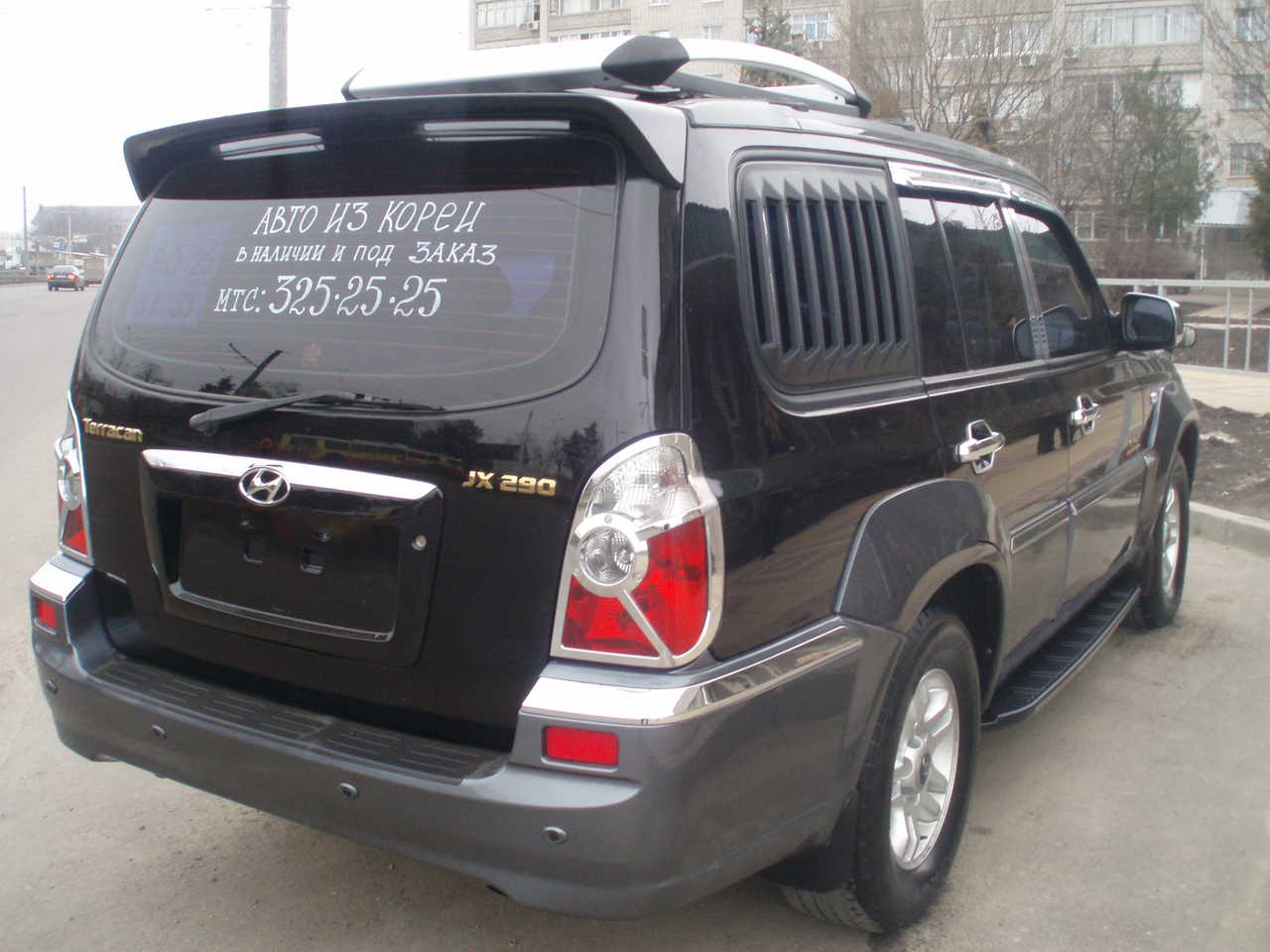 2003 hyundai terracan for sale 2900cc diesel automatic for sale. Black Bedroom Furniture Sets. Home Design Ideas