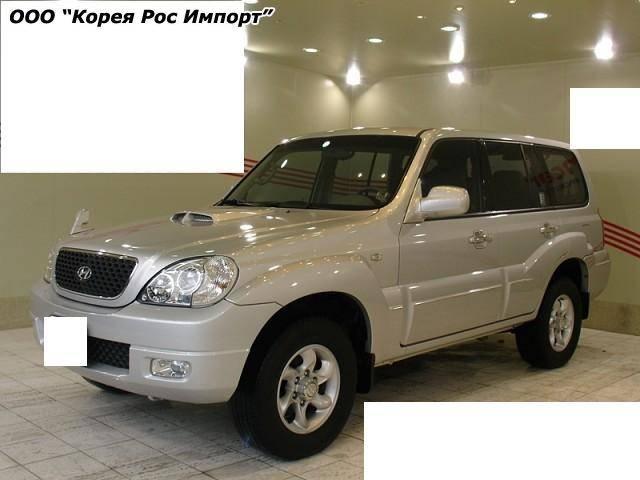 Hyundai Terracan 2011. top rated hyundai terracan