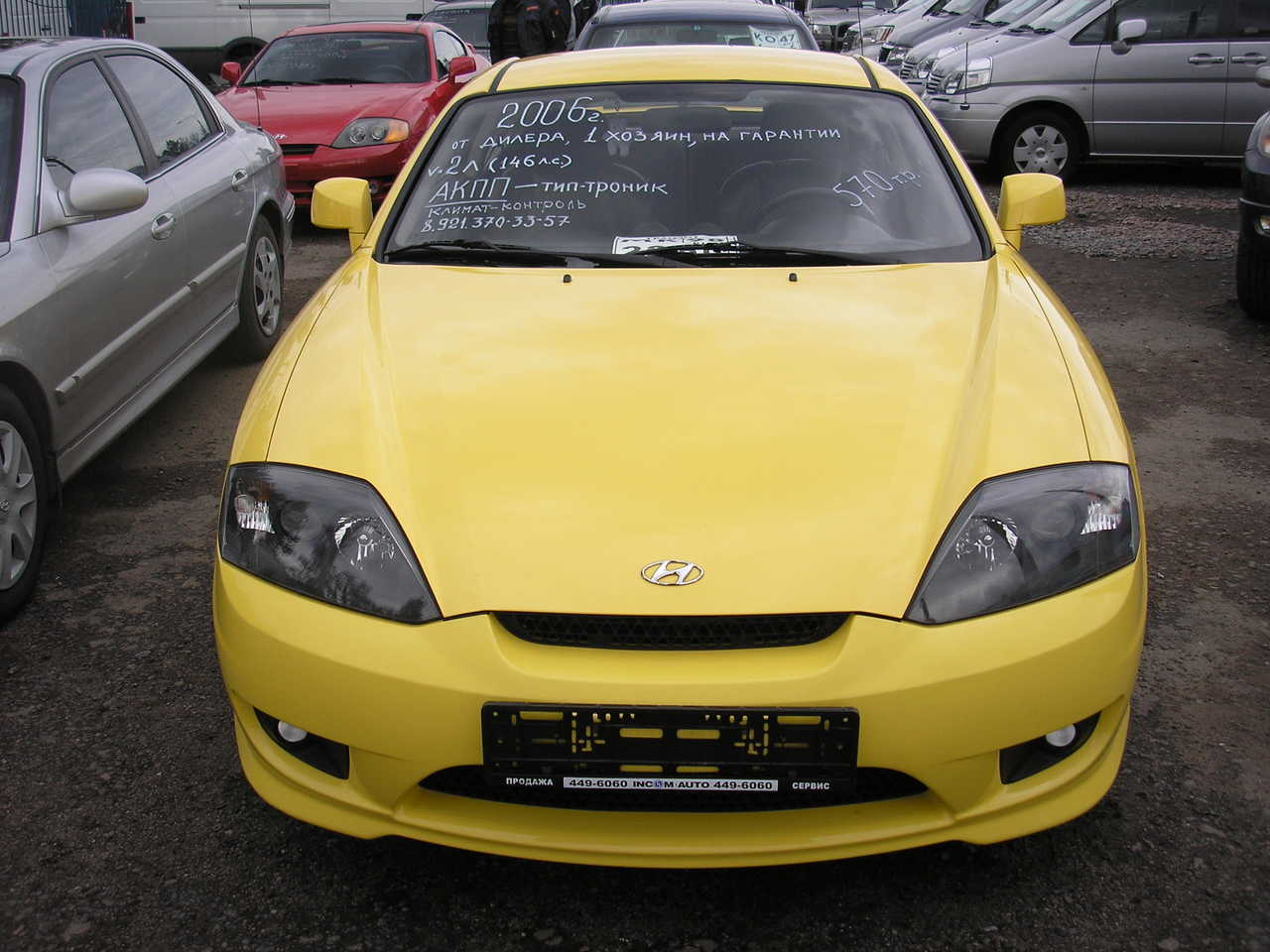 Used 2006 Hyundai Tiburon Photos 2000cc Gasoline Ff
