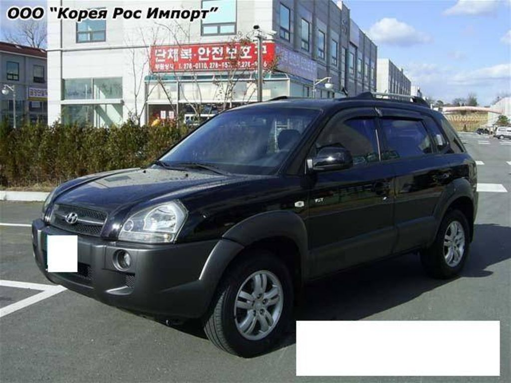 Maxresdefault likewise F as well Maxresdefault furthermore Hqdefault further Dab Cb E Bbf C F. on 2006 hyundai tucson problems