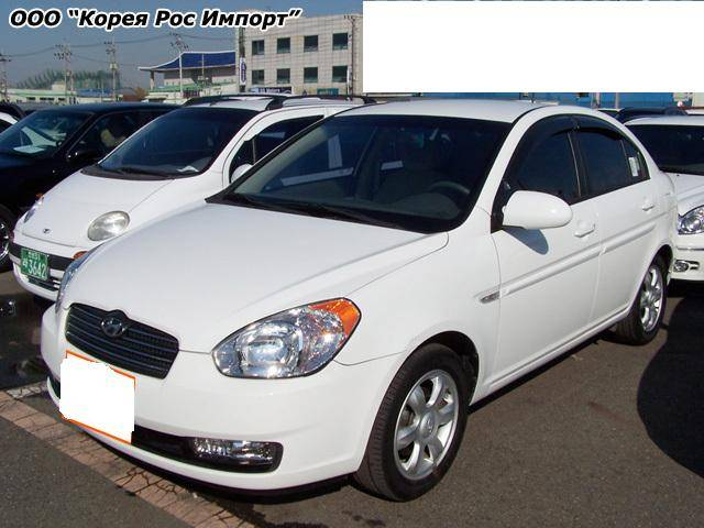 2005 Hyundai Verna For Sale 1 5 Ff Automatic For Sale