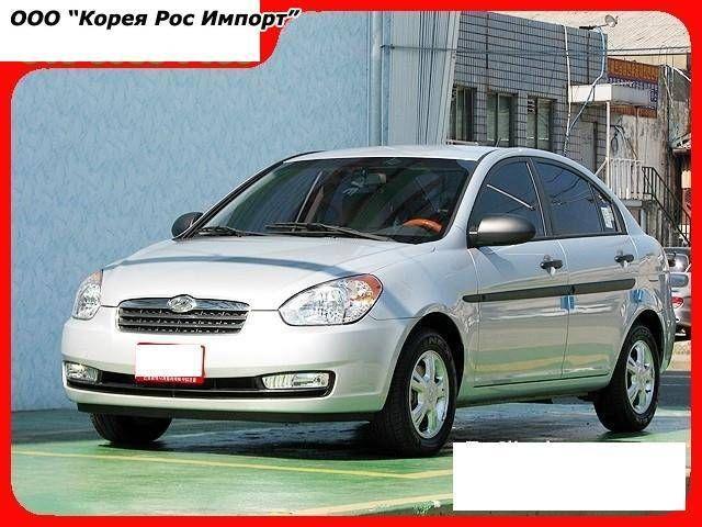 2008 Hyundai Verna Photos