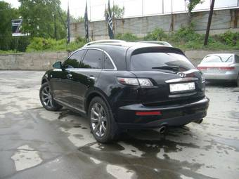 2008 infiniti fx45 for sale 4500cc gasoline automatic. Black Bedroom Furniture Sets. Home Design Ideas
