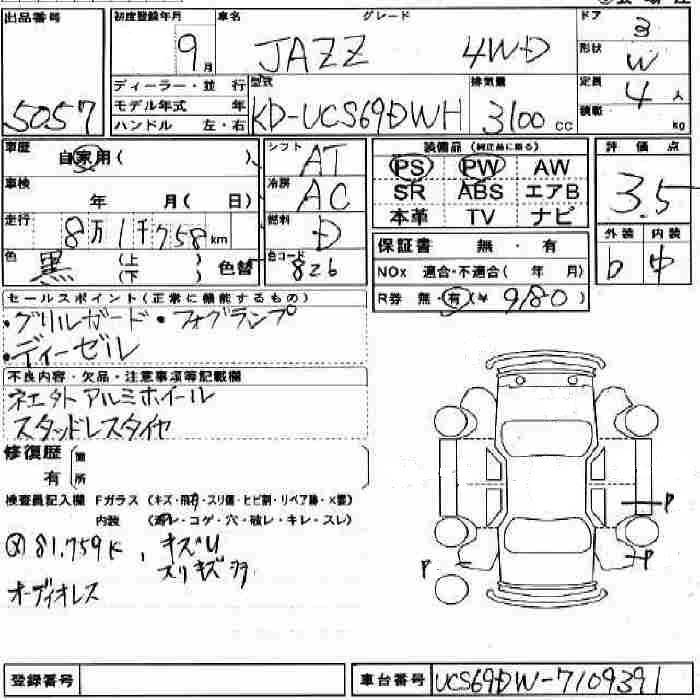 1997 isuzu mu photos  3 1  diesel  automatic for sale