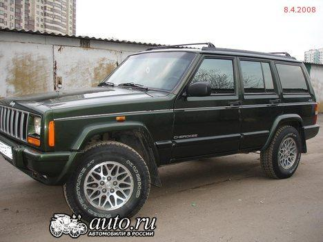 1997 jeep cherokee pictures 2500cc diesel manual for sale rh cars directory net Jeep Cherokee Sport Jeep Cherokee XJ Off-Road