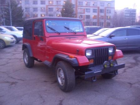 1995 jeep wrangler for sale 2 5 gasoline automatic for sale. Cars Review. Best American Auto & Cars Review