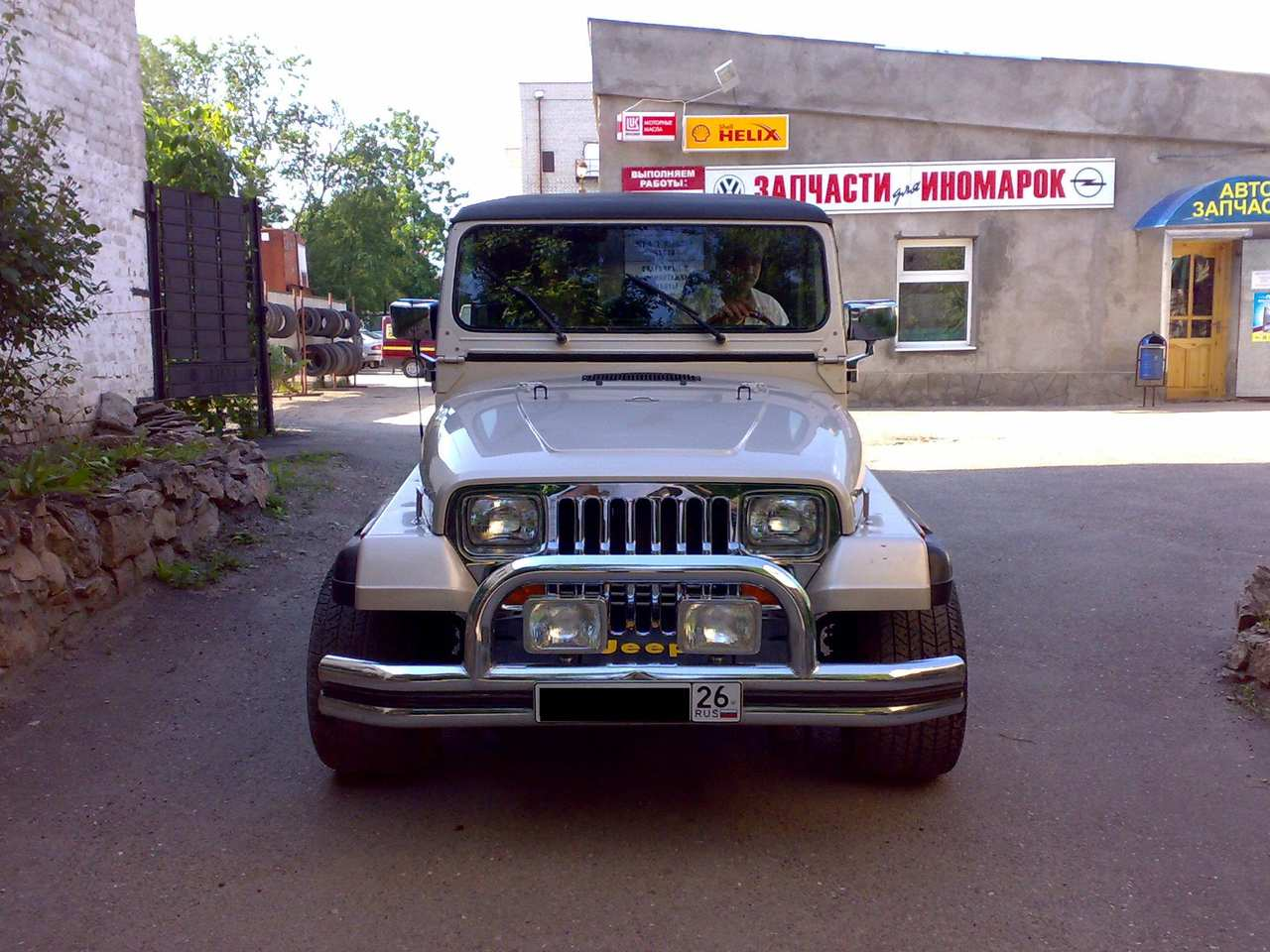 Jeep Wrangler For Sale Ontario >> 1995 JEEP Wrangler Photos, 2.5, Gasoline, Automatic For Sale
