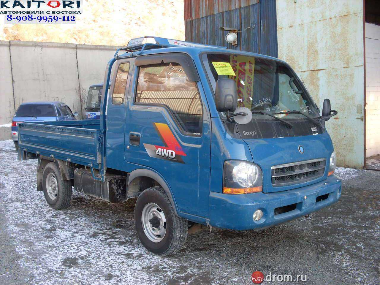 Used 2003 KIA Bongo Photos, 3000cc., Diesel, Manual For Sale