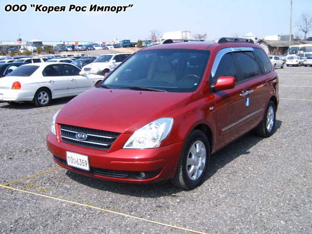 2006 kia carnival photos 2900cc gasoline ff automatic. Black Bedroom Furniture Sets. Home Design Ideas