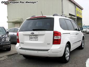 2006 kia carnival for sale 2 9 gasoline ff automatic. Black Bedroom Furniture Sets. Home Design Ideas