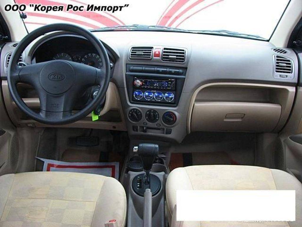 2005 Kia Morning Specs  Mpg  Towing Capacity  Size  Photos