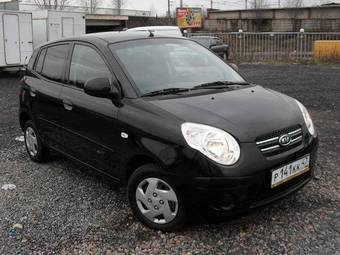 2008 KIA Picanto For Sale