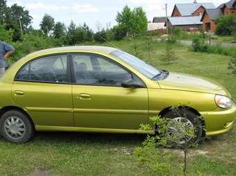 2001 Kia Rio For Sale