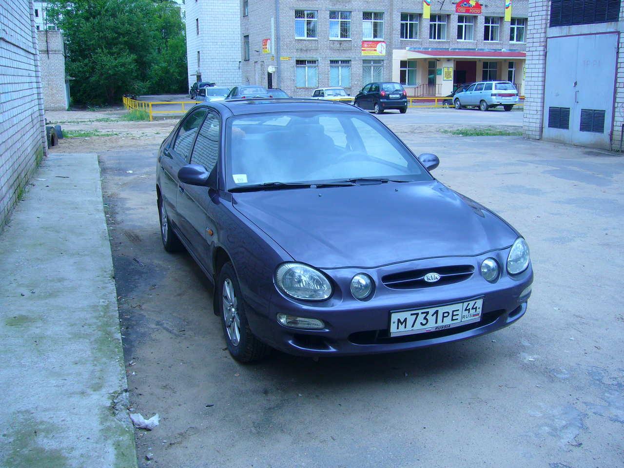 1999 kia shuma pictures 1500cc gasoline ff manual for sale rh cars directory net Kia Sorento kia sephia 1998 manual