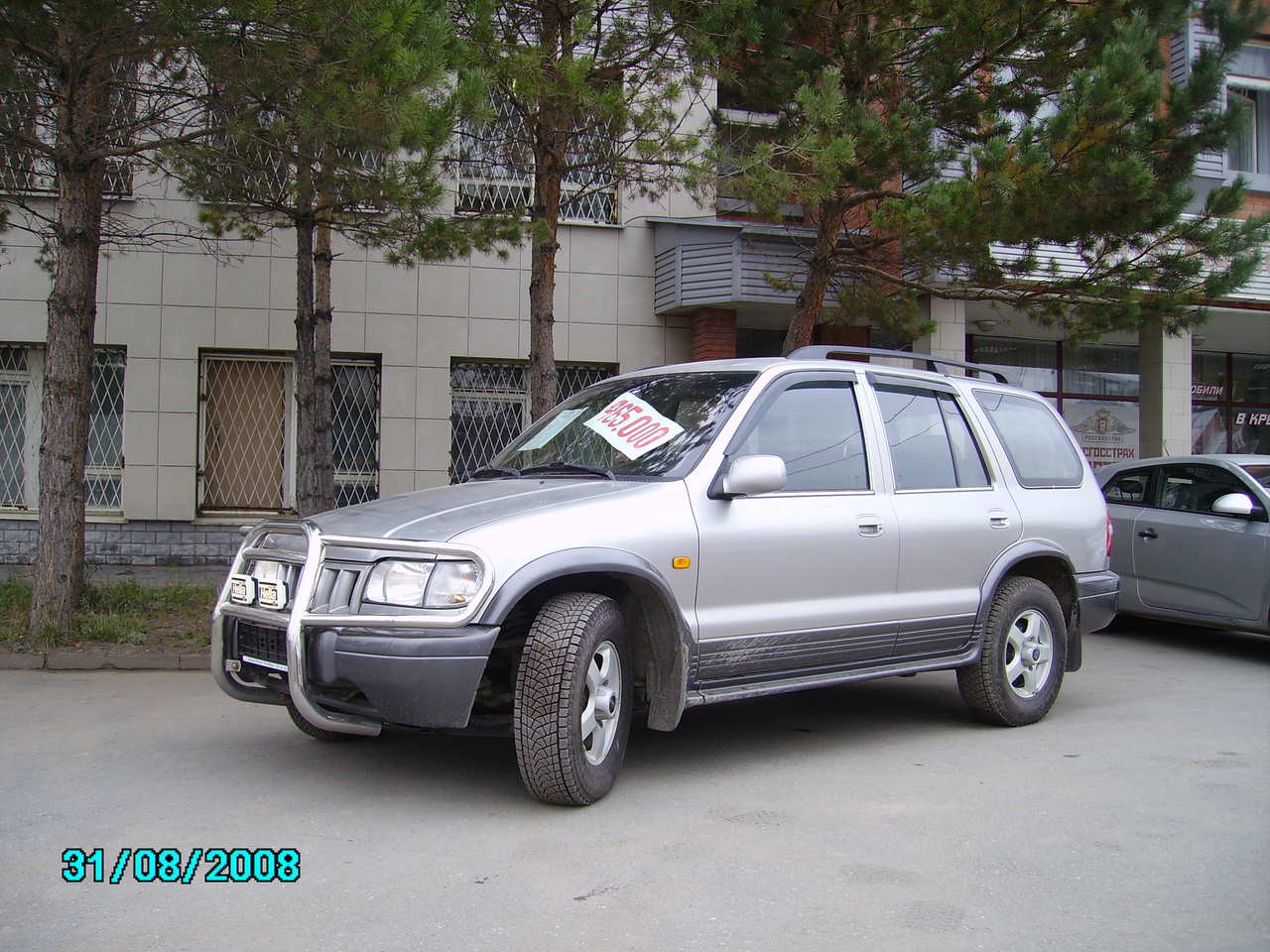 2004 KIA Sportage Pictures, 2000cc., Gasoline, Manual For Sale