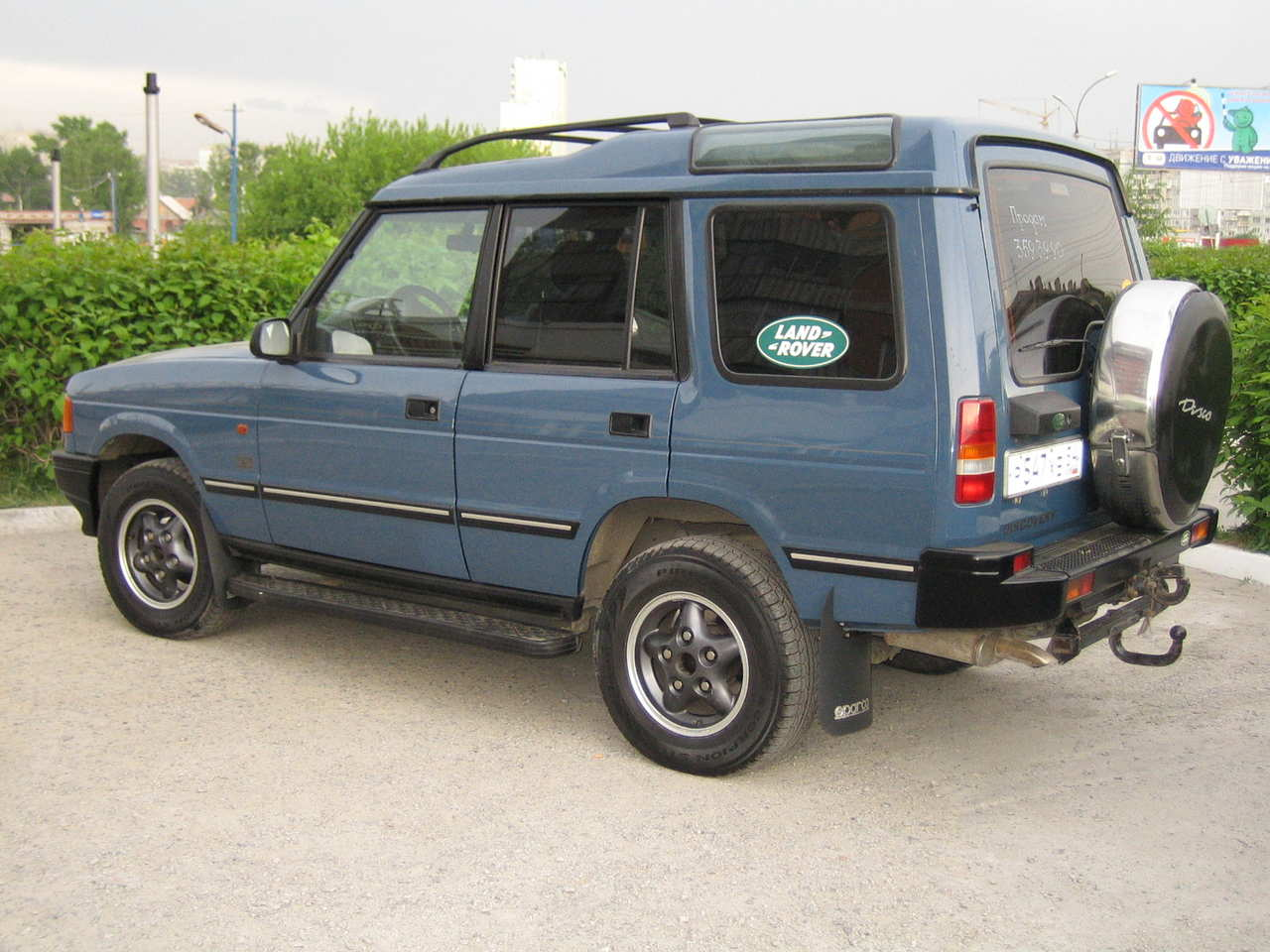 1996 Land Rover Discovery Pictures 4 0l Gasoline