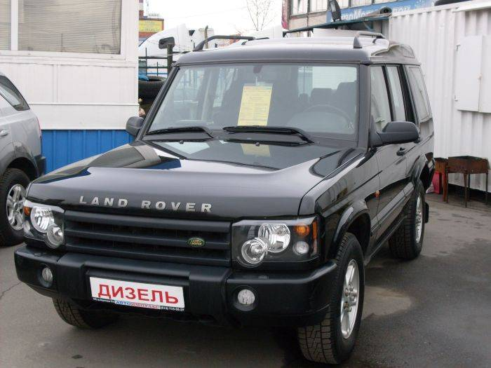 2004 land rover discovery used cars for sale html autos post. Black Bedroom Furniture Sets. Home Design Ideas