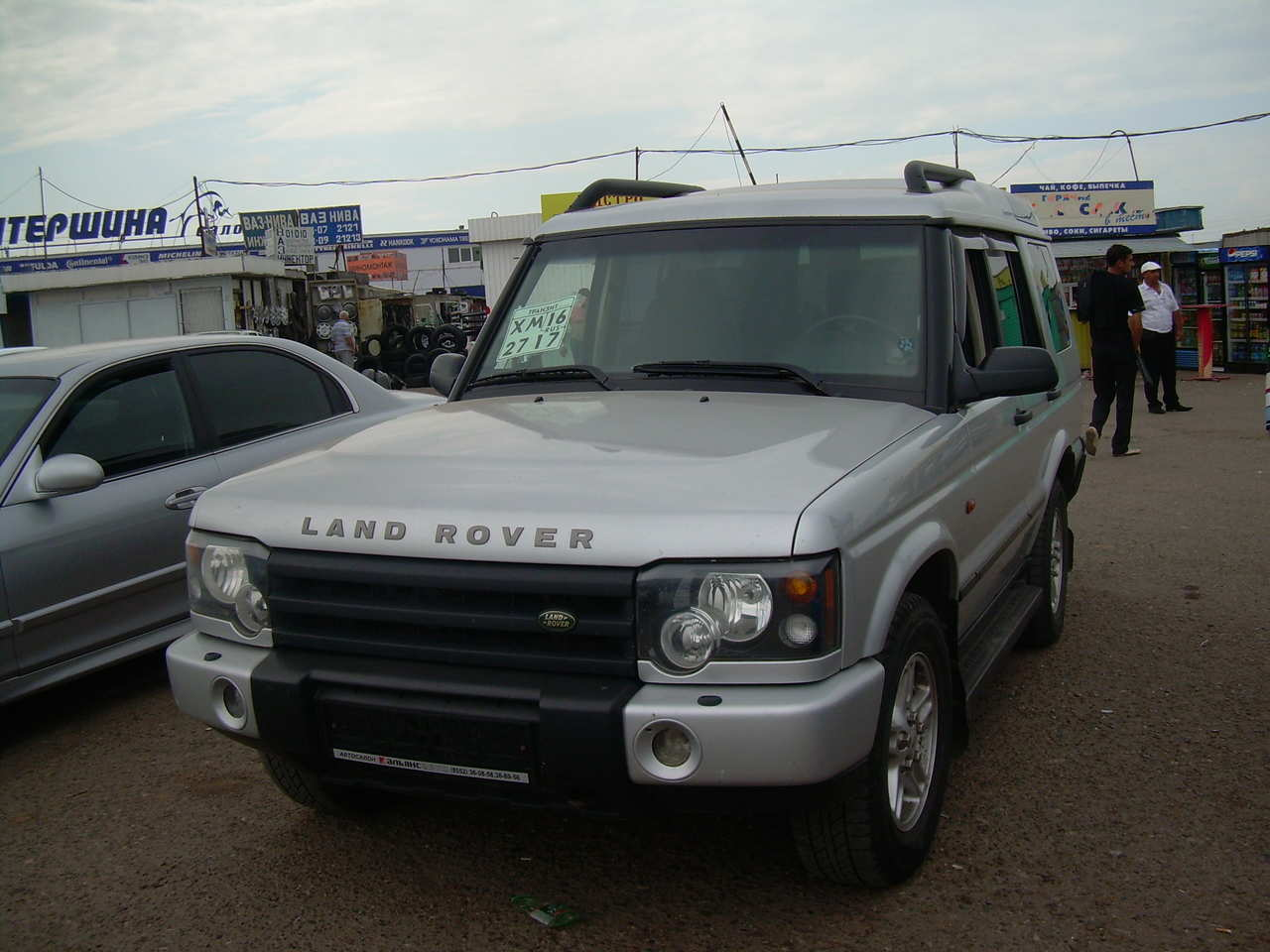 used 2004 land rover discovery photos 2500cc diesel manual for sale. Black Bedroom Furniture Sets. Home Design Ideas