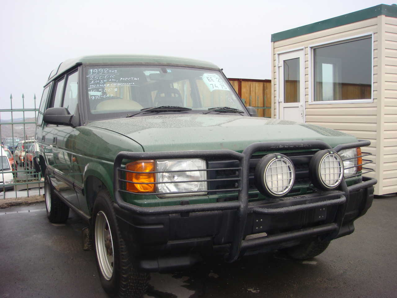 1998 land rover land rover photos 25 8 diesel automatic for sale. Black Bedroom Furniture Sets. Home Design Ideas
