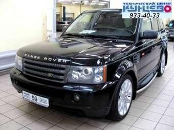 2005 Range Rover For Sale >> 2005 Land Rover Range Rover Sport For Sale