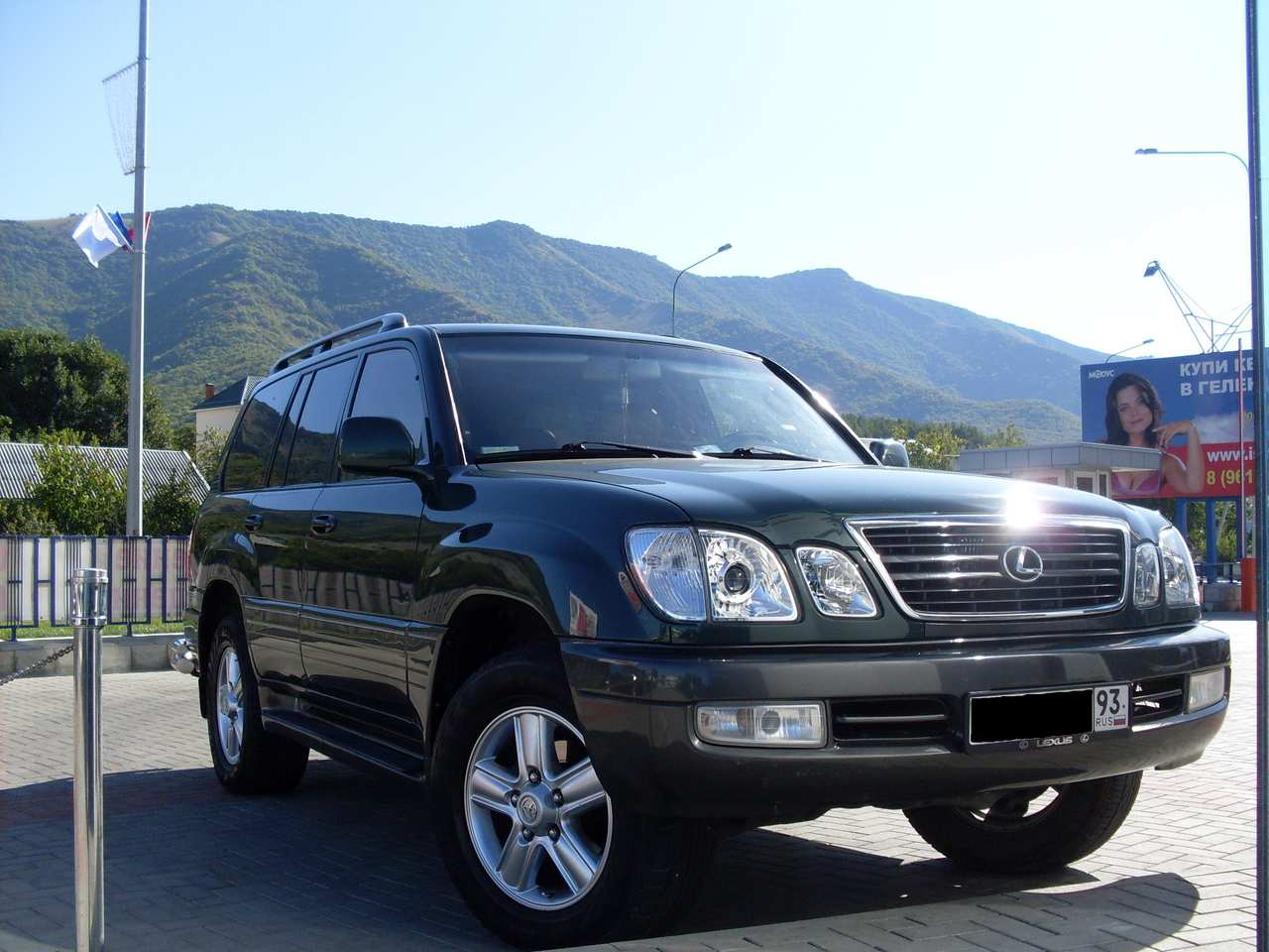 1998 lexus lx470 pictures 47l gasoline automatic for sale photo 1 enlarge photo 1280x960 1998 lexus lx470 pictures publicscrutiny Gallery