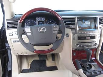 2008 lx570 radio