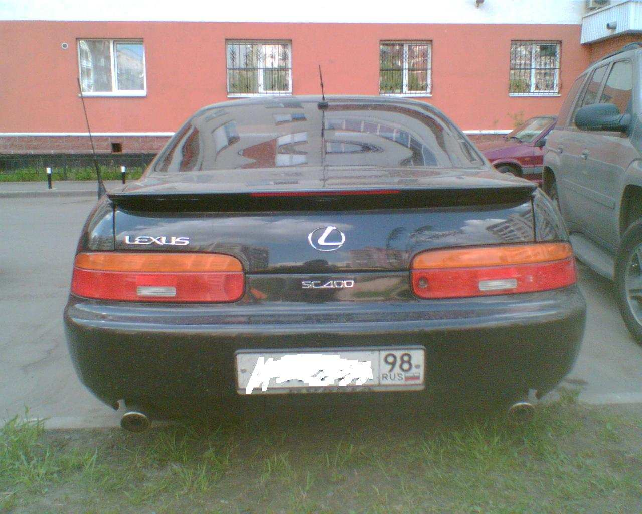 service manual how to change a 1994 lexus sc rear wheel. Black Bedroom Furniture Sets. Home Design Ideas