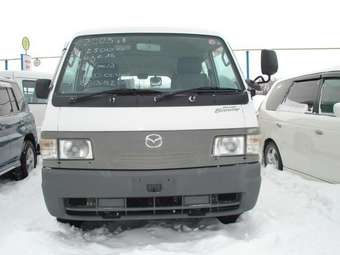 2003 Mazda Bongo Brawny VAN specs: mpg, towing capacity ...