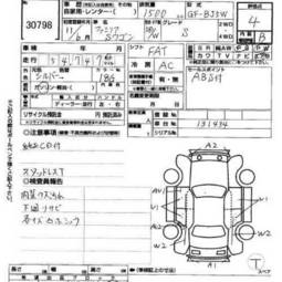 Mazda Mpv 3 0 1998 Specs And Images together with TSHB 18 GOLD further Mazda B Series 3 0 2002 Specs And Images besides Mazda Titan 2 0 2000 Specs And Images moreover 2 1 1 17. on mazda axela